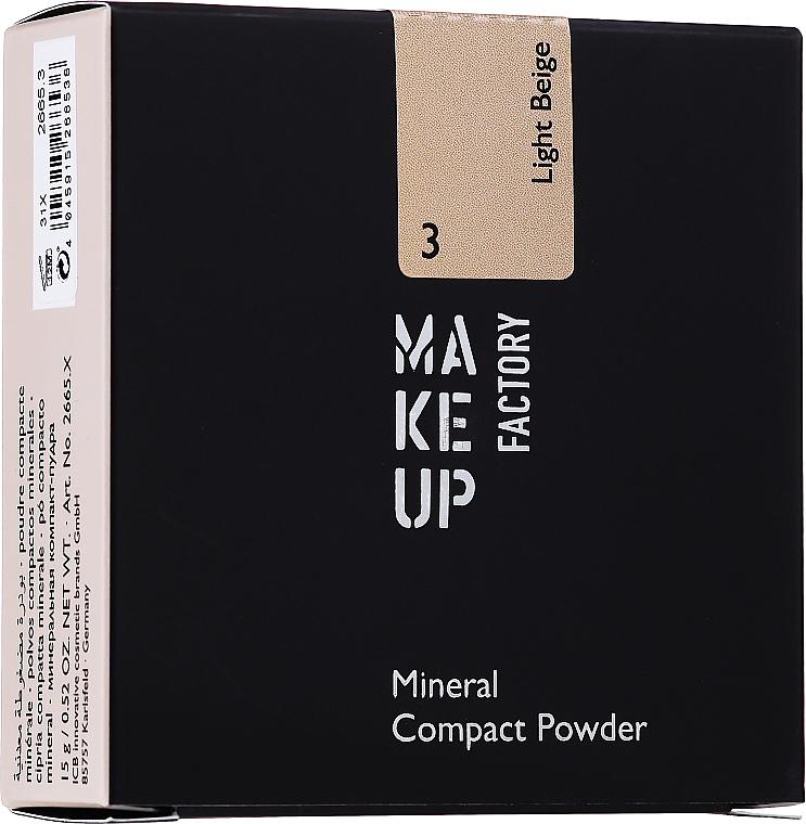 Pudră de față - Make Up Factory Mineral Compact Powder — Imagine N3