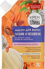 """Ulei pentru păr """"Nutriție și hidratare"""" - FitoKosmetik Rețete populare — Imagine N1"""