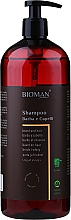Parfumuri și produse cosmetice Șampon cu extract de ovăz pentru barbă și păr - BioMAN Beard & Hair Shampoo