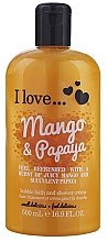 "Parfumuri și produse cosmetice Cremă-Spumă de duș ""Mango-Papaya"" - I Love... Mango & Papaya Bubble Bath and Shower Creme"