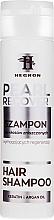Parfumuri și produse cosmetice Șampon pentru păr deteriorat - Hegron Pearl Recover Hair Shampoo