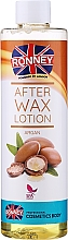 "Parfumuri și produse cosmetice Loțiune după epilare ""Argan"" - Ronney Professional After Wax Lotion Argan"