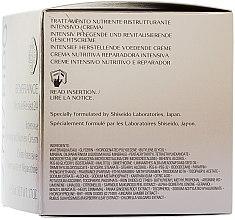 Cremă regenerantă pentru pielea uscată - Shiseido Benefiance Intensive Nourishing and Recovery Cream  — Imagine N3