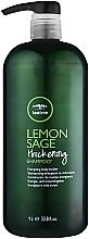 Șampon pe bază de extract de arbore de ceai, lămâie și salvie - Paul Mitchell Tea Tree Lemon Sage Thickening Shampoo — Imagine N2