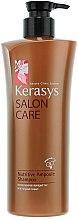 Șampon nutritiv - KeraSys Salon Care Nutritive Ampoule Shampoo — Imagine N3