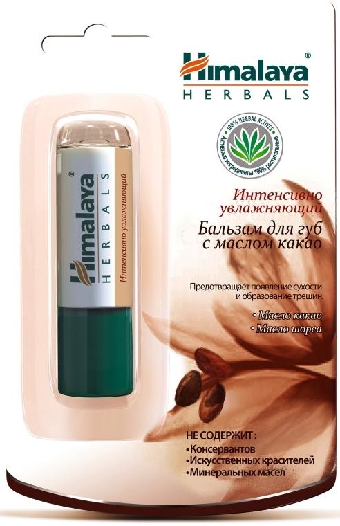 Balsam hidratant cu ulei de cacao pentru buze - Intensive Moisturizing Cocoa Butter Lip Balm — Imagine N1