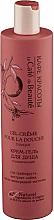 Parfumuri și produse cosmetice Gel cremă de duș tonifiere - Le Cafe de Beaute Tonic Cream Shower Gel