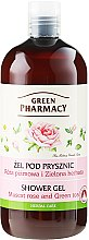 "Parfumuri și produse cosmetice Gel de duș ""Trandafir și ceai verde"" - Green Pharmacy Shower Gel Muscat Rose and Green Tea"