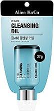 Parfumuri și produse cosmetice Ulei de față - Alice Koco Clear Cleansing Oil