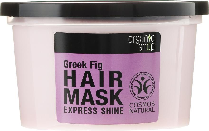 "Mască de păr ""Smochine grecești"" - Organic Shop Organic Fig Tree and Almond Hair Mask — Imagine N2"