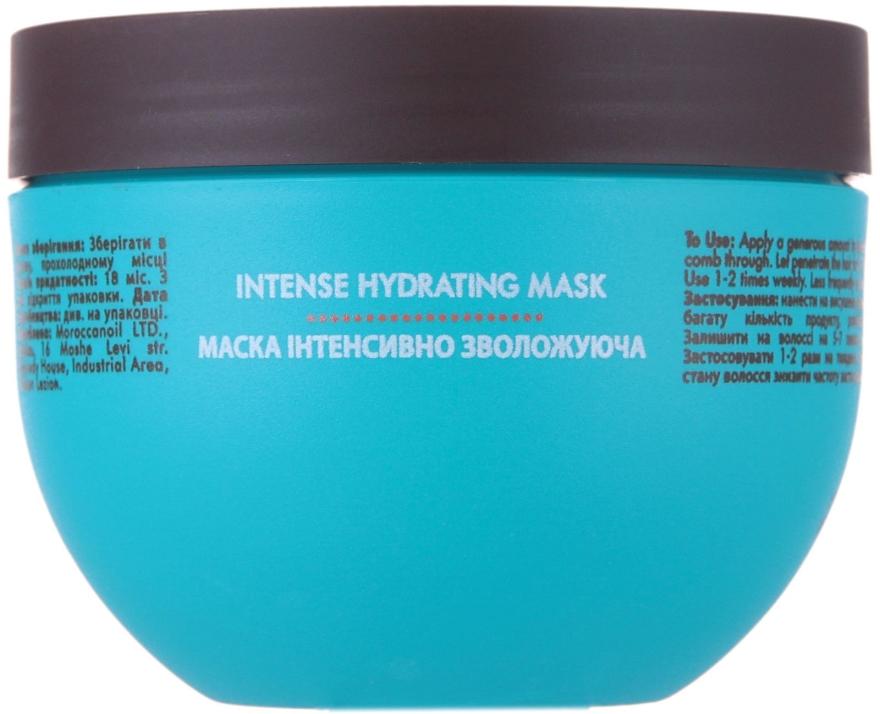 Mască de hidratare intensivă - Moroccanoil Intense Hydrating Mask