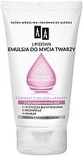 Parfumuri și produse cosmetice Emulsie lipidică de spălare pentru față - AA Biocompatibility Formula