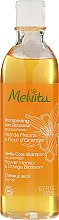 Parfumuri și produse cosmetice Șampon delicat pentru păr subțire și fragil - Melvita Gentle Nourishing Shampoo