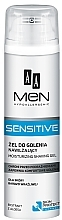 Parfumuri și produse cosmetice Gel de ras - AA Men Sensitive Moisturizing Shaving Gel