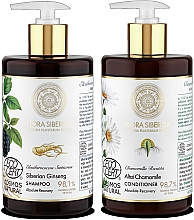 Parfumuri și produse cosmetice Set - Natura Siberica Flora Siberica (h/shm/480ml + h/cond/480ml)