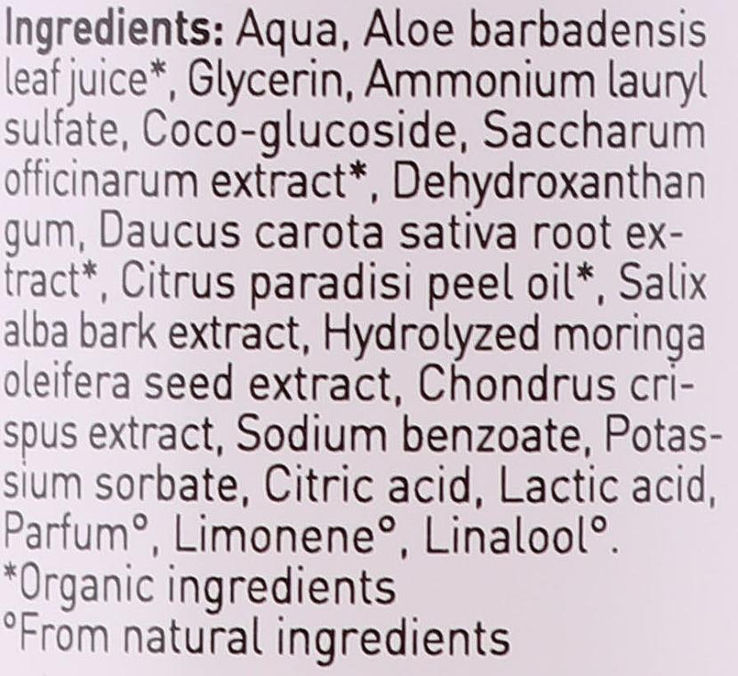 """Gel de curățare pentru față """"Morcov galben și grapefruit"""" - Bio Happy Face Gel Cleanseryellow Carrot And Grapefruit — Imagine N3"""