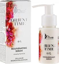 Parfumuri și produse cosmetice Ser anti-îmbătrânire pentru față - Ava Laboratorium Orient Time Skin Rejuvenating Serum