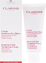 Cremă de mâini - Clarins Hand & Nail Treatment Cream — Imagine N1