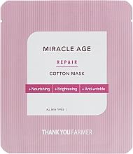 Parfumuri și produse cosmetice Mască din țesătură pentru față, cu efet de netezire și albire - Thank You Farmer Mask