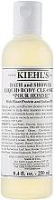 Parfumuri și produse cosmetice Gel de duș, pentru bărbați - Kiehl`s Bath And Shower Liquid Body Cleanser Pour Homme