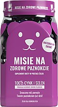 Parfumuri și produse cosmetice Suplimente nutritive pentru unghii - Noble Health Nails Bears Gummies