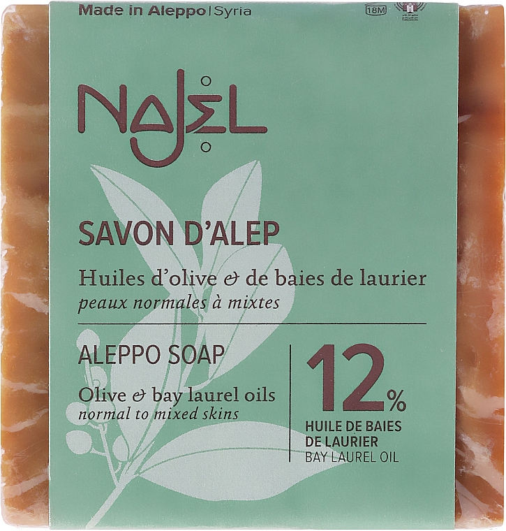 Săpun de Alep 12% ulei de dafin - Najel Savon d'Alep Aleppo Soap By Laurel Oils 12% — Imagine N3
