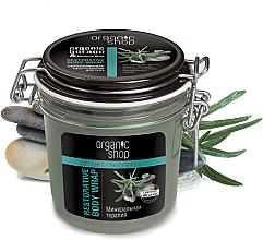"Body wrap detox express ""Terapie minerală"" - Organic Shop Restorative Body Wrap — Imagine N4"