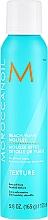 Parfumuri și produse cosmetice Spumă de păr - Moroccanoil Beach Wave Mousse