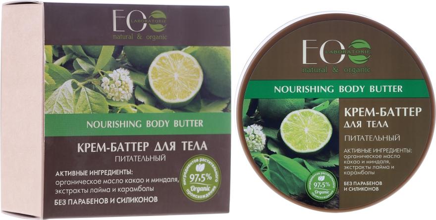 "Cream-butter ""Nutritivă"" - ECO Laboratorie Nourishing Body Butter"
