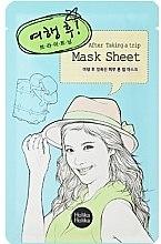 Parfumuri și produse cosmetice Mască folie care ușurează oboseala în călătorii - Holika Holika After Mask Sheet Taking A Trip