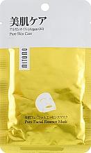 Parfumuri și produse cosmetice Mască cu ulei de argan pentru față - Mitomo Premium Pure Facial Essence Mask