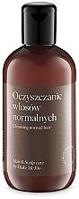Parfumuri și produse cosmetice Șampon pentru părul normal - Make Me BIO
