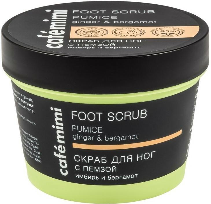 """Scrub pentru picioare """"Ghimbir și Bergamotă"""" - Cafe Mimi Foot Scrub Pumice — Imagine N1"""