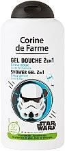 Parfumuri și produse cosmetice Șampon-gel de duș 2 în 1 pentru bărbați - Corine de Farme Star Wars Force