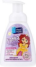 Parfumuri și produse cosmetice Spumă pentru igiena intimă, pentru copii, prințesa 3, mov - Skarb Matki Intimate Hygiene Foam For Children