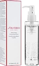 Parfumuri și produse cosmetice Apă revigorantă - Shiseido Refreshing Cleansing Water