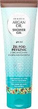 Parfumuri și produse cosmetice Gel de duș, cu ulei de argan - GlySkinCare Argan Oil Shower Gel