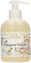 Parfumuri și produse cosmetice Gel pentru curățarea pielii - Anthyllis Gentle Cleansing Gel