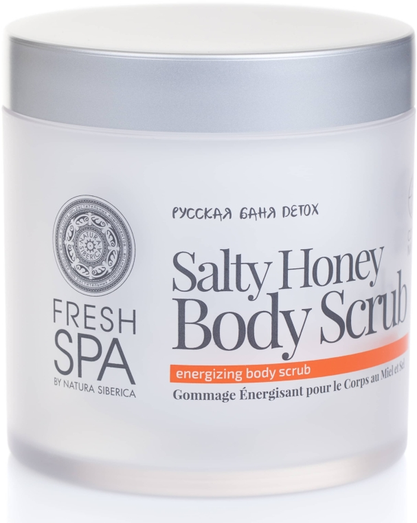 Scrub de corp - Natura Siberica Fresh Spa Russkaja Bania Detox Salty Honey Body Scrub — Imagine N2