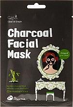 Parfumuri și produse cosmetice Mască de țesut cu carbune de bambus - Cettua Charcoal Facial Mask