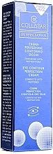 Cremă de ochi - Collistar Perfecta Plus Eye Contour Perfection Cream — Imagine N1