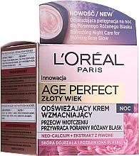 Cremă de noapte pentru față - L'Oreal Paris Age Perfect Neo-Calcium Night Cream 60+ — Imagine N1