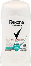 """Parfumuri și produse cosmetice Deodorant pentru femei """"Scut activ de prospețime"""" - Rexona Woman Active Shiled Fresh Deodorant"""