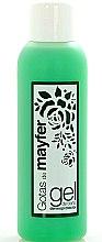 Parfumuri și produse cosmetice Gel de duș - Mayfer Perfumes Bath Gel