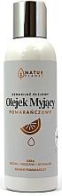 Parfumuri și produse cosmetice Ulei de curățare pentru feță - Natur Planet Facial Cleansing Oil Orange