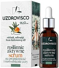 Parfumuri și produse cosmetice Ser activ hidratant pentru față - Uzdrovisco