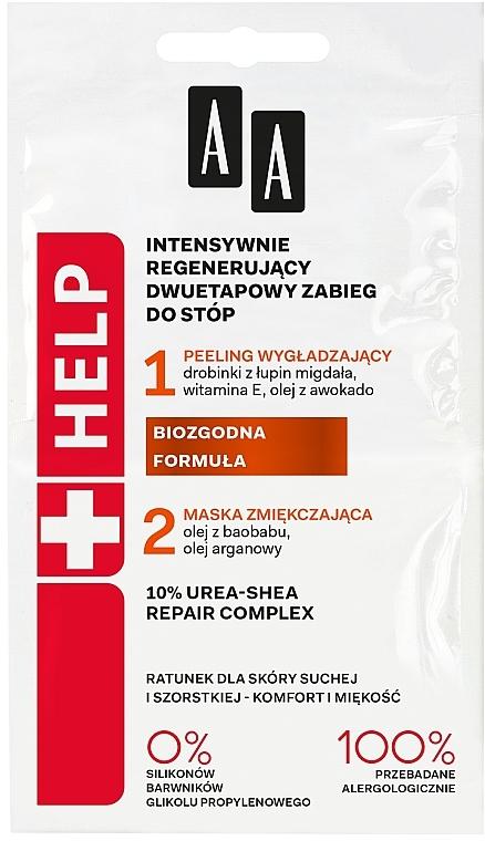 Îngrijire regeneratoare intensivă pentru picioare, 2în1 - AA Help Nourishing Foot Treatment