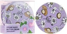Parfumuri și produse cosmetice Cremă de abur și mosc alb pentru mâini - Seantree Steam Hand Butter Cream White Musk 2