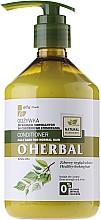 Balsam de păr cu extract de mesteacăn - O'Herbal — Imagine N3