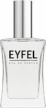 Parfumuri și produse cosmetice Eyfel Perfume E-73 - Apă de parfum
